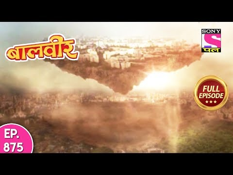 Baal Veer - Full Episode  875 - 19th  February, 2018 thumbnail