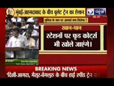 Key provisions in Narendra Modi's rail budget