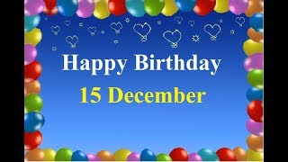 15 Special december birthday status, birthday wishes, happy birthday, whatsapp status, जन्मदिन