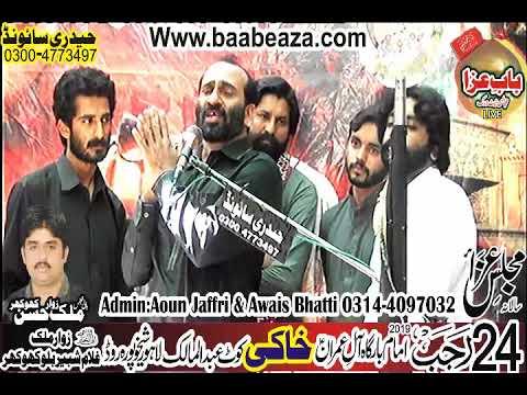 Zakir Syed Zuriyat Imran Sherazi Majlis 24 Rajab 2019 Khaki (www.baabeaza.com)
