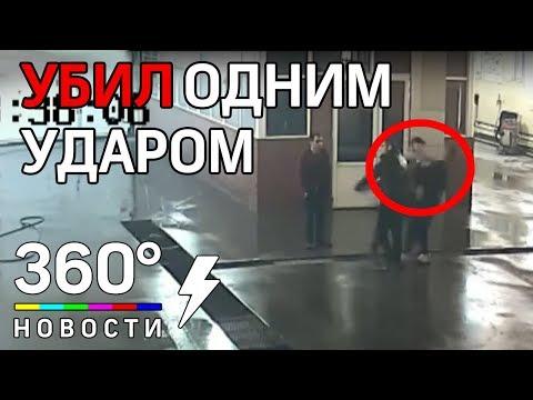 Водитель BMW одним ударом убил сотрудника автомойки
