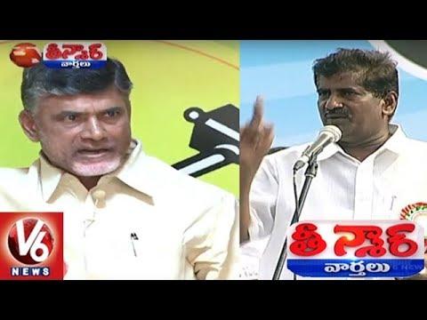 AP NGOs President Ashok Babu To Join TDP? | Teenmaar News | V6 News