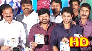 Vinura Vema Movie Audio Launch || Manoj Nandam