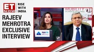 Rites Approves 1:4 Bonus Issue | Rajeev Mehrotra of RITES To ET NOW