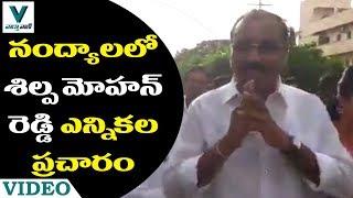 YSRCP Leader Silpa Mohan Reddy start Election Campaign in Nandyal - Vaartha Vaani