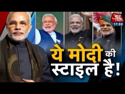 Narendra Modi: The style icon