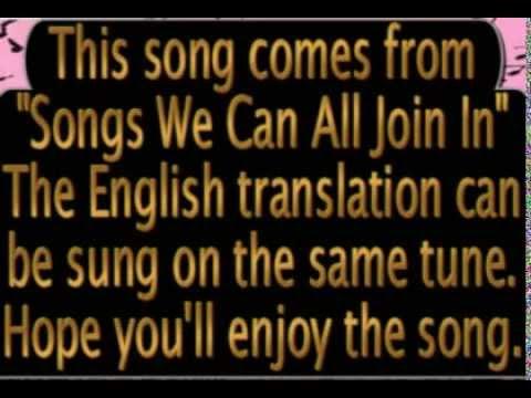 """""""PANSHHEE"""" (birds) a Punjabi Song for Children with Hindi/Punjabi Subtitles"""