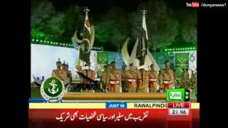 Army Chief warns enemies at 6th September GHQ Event Dunya News