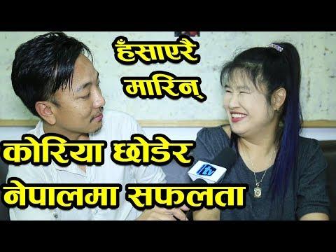कोरियन भाउजु-नेपाली गीत,कोरियामा भन्दा धेरै पैसा कमाउँदै Safalta Ko Katha Episode-3 Mero Online TV