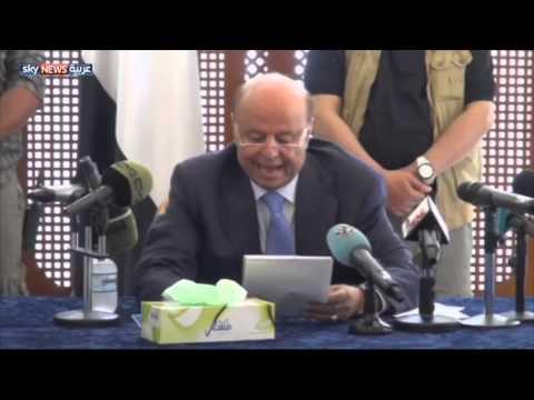 هادي يطالب بنقل الحوار اليمني للرياض