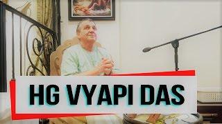 Discourse by HG Vyapi das - Bhagavad Gita Ch 2 - Verse 41