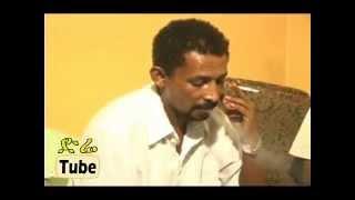 Mirkana 1 Funny  Ethiopian Comedy