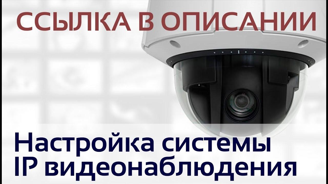 Защита для камеры видеонаблюдения своими руками 60