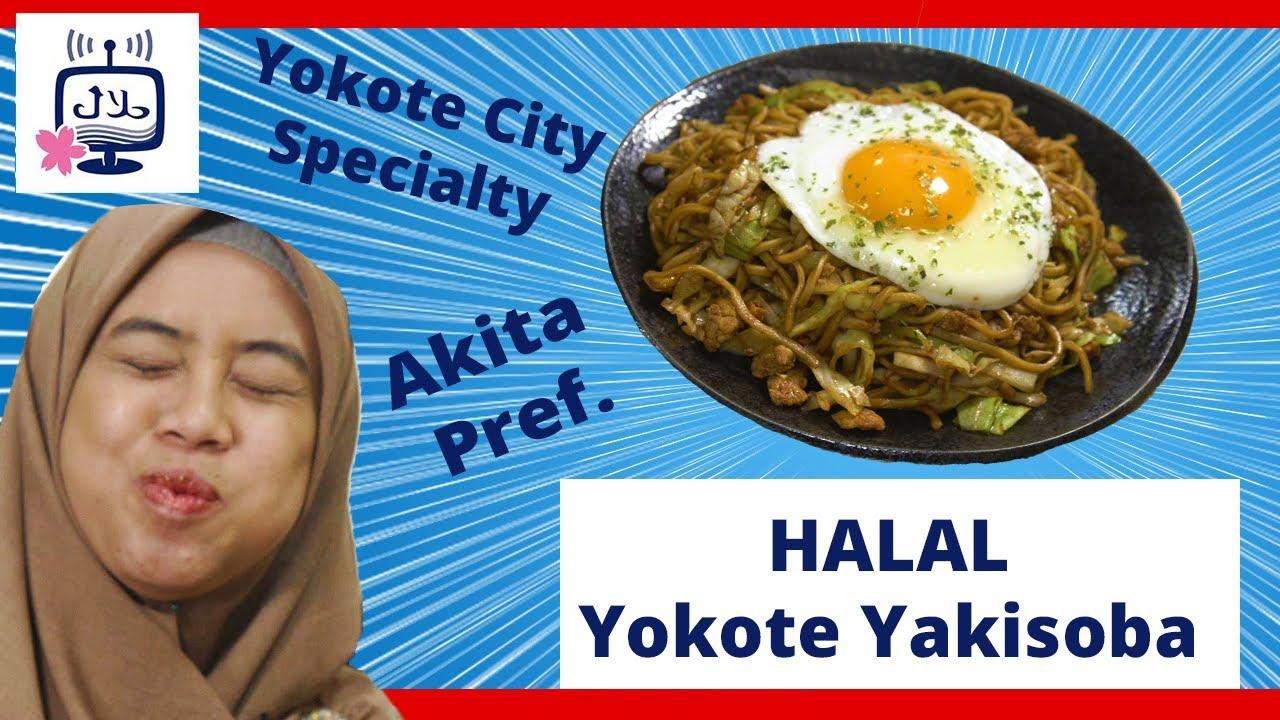 Japanese Halal food~Stir Fried Noodles : Yokote Yakisoba from Akita, Japan
