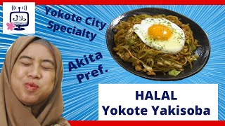 Japanese Halal food~Stir Fried Noodles : Yokote Yakisoba from Akita, Japan