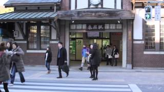 A Travel - Japan
