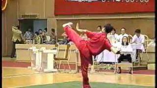 Zhang Xiao Peng Cq 1998 China Wushu Nationals