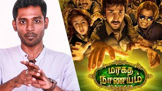 Maragatha Naanayam Review| Fun Unlimited | Aadhi | Nikki Galrani