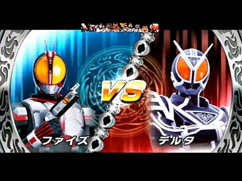 Kamen Rider Super Climax Heroes Wii (auto Vajin Faiz) Vs (delta) Hd video