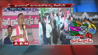 TRS Leaders Speed Up Election Campaign | Minister Harish Rao Lashes Out Congress