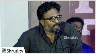 Director Ram speech | Pariyerum Perumal Thanks Meet | Mari Selvaraj