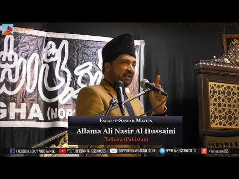 Allama Ali Nasir Al Hussaini | 4th January 2018 | Dua-e-Zehra (Northampton)