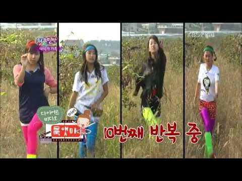 'Invincible Youth 2′ exercise video