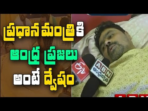 TDP MP CM Ramesh Talks to Media Over his Hunger Strike For Kadapa Steel Plant | ABN Telugu