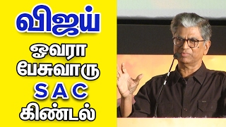 S A C About Vijay Antony In Yeman Audio Launch