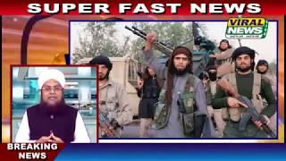 "20 Oct, International Top 5 News ""दुनिया की 5 बड़ी खबरें"" Viral News Live"
