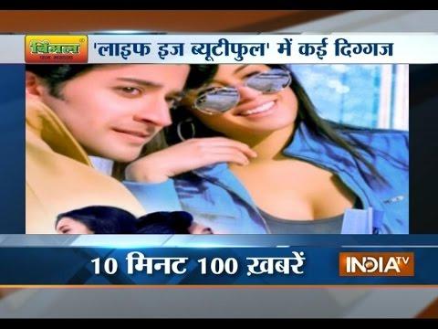 India TV News: News 100 August 23, 2014 | 8:30 AM