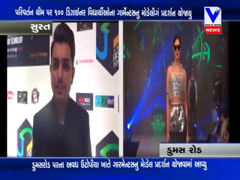 JD Institute of Fashion Technology, Surat organized Annual Design Award at Avadh Utopia