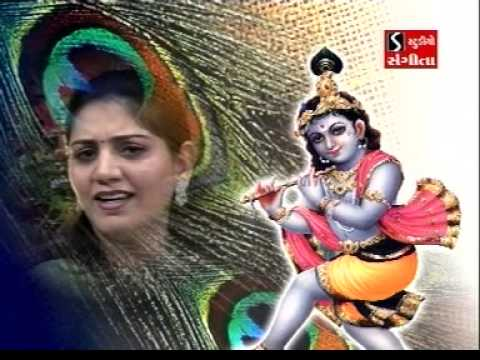 Kana Re O Kanuda | Lord Krishna Bhajan video