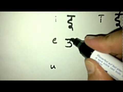 How to write Hindi vowels.  φωνήεντα χίντι