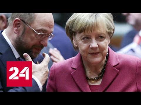 У Меркель появились серьезные противники