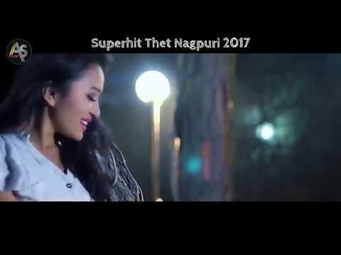 Katai Dur Bhagbe || New Thet Nagpuri Video 2017 || Ashish Nagmani ||