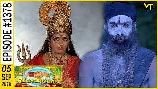 Kalyana Parisu - Tamil Serial | கல்யாணபரிசு | Episode 1378 | 05 Sep 2018 | Sun TV Serial