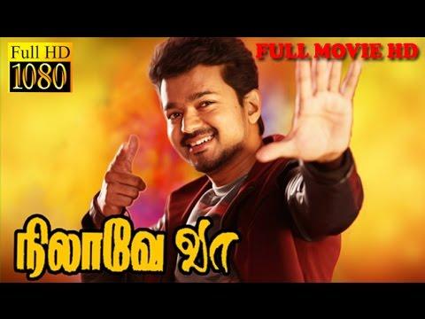 Super Hit Tamil Movie | Nilaave Vaa | Vijay,Suvalakshmi | Tamil Full Movie HD