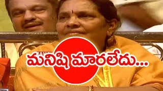 TDP Activities Unhappy With MLA Kimidi Mrunalini's Behaviour ? | BACK DOOR POLITICS