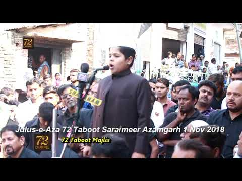 "12 साल के बच्चे ने मजमा हिला दिया Arbaeen-e-Hussaini ""72 Taboot"" Julus-e-Aza Saraimeer Azamgarh"