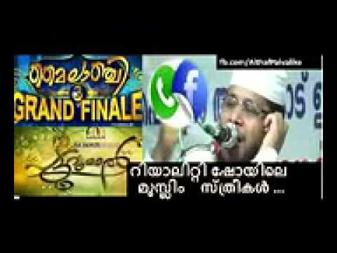 Kannur Zeenathin Naushad Baqavi Marupadi Nalkunnu video