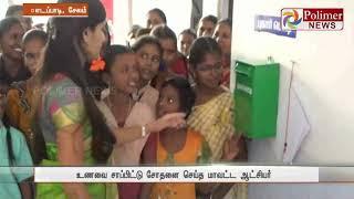 எடப்பாடி அரசு மேல்நிலைப் பள்ளி மாணவிகள் விடுதியில் ஆட்சியர் ஆய்வு