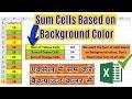 How to Sum cells Based on Background Color in Excel│एक्सेल में सम करे बैकग्रॉउंड कलर से