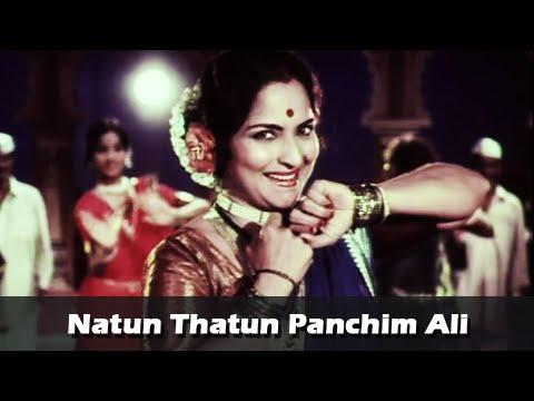 Lavani Song - Natun Thatun Panchim Ali - Aai Marathi Movie - Usha Naik, Kuldeep Pawar video