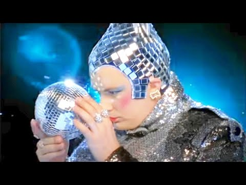 VERKA SERDUCHKA - DANCING LASHA TUMBAI  [EUROPE VERSION]
