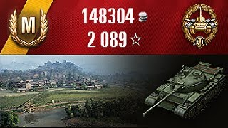 World of Tanks - WZ-131 | Ace Tanker | Subscriber Replay (Loser_HaHa) #22