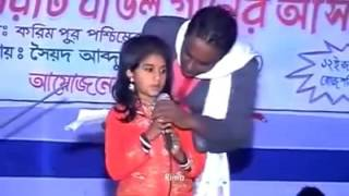 Baby bangla baul song