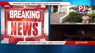 Mallareddy GIrl Student Ends Life jumping from College Building | Family Demands Justice