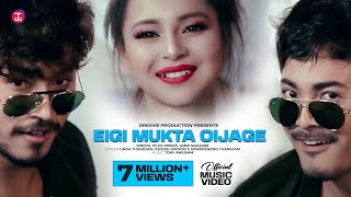 Eigi Mukta Oijage - Official Music Video Release