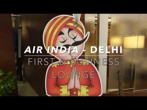Air India Delhi First & Business Lounge एयर इंडिया दिल्ली हवाई अड्डे कार्यकारी लाउंज